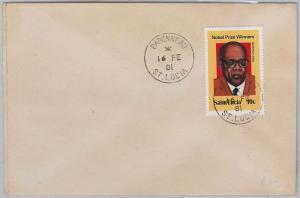 ST LUCIA -  POSTAL HISTORY - COVER with nice postmark: BARONNEAU 1981