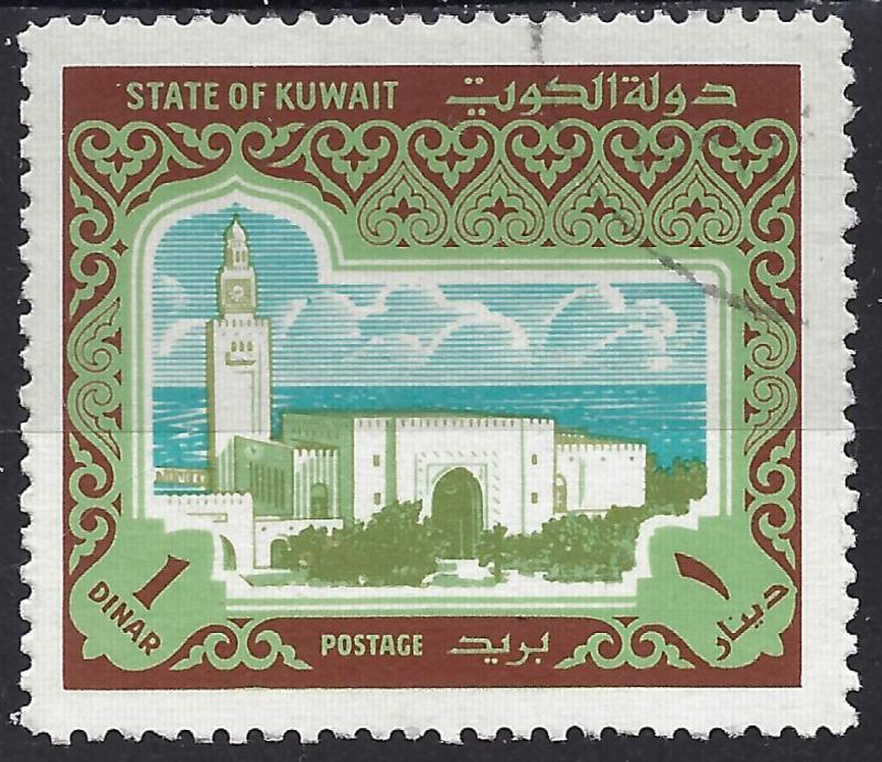 Kuwait 868 Used VF; SCV $3.75