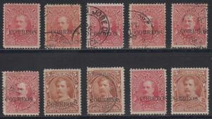 COSTA RICA 1889 SOTO Sc 23-24 (10x) FULL SET + SHIFTED OVPTS MINT & USED+