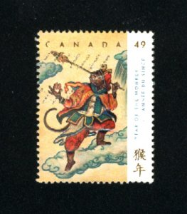Canada #2015  2  used VF 2004 PD