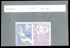 BULGARIA Sc#C133 Complete MINT NEVER HINGED w-label