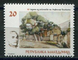 123 - MACEDONIA 2011 - Ljubomir Belogaski - Painter - Art - MNH Set
