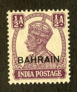 RK36344 BAHRAIN 39 MNH SCV $4.75 BIN $2.50