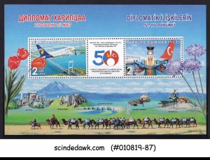 TURKEY - 2019 50th ANNIV. OF DIPLOMATIC RELATION WITH MONGOLIA MIN/SHT MNH
