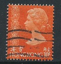 Hong Kong  QEII SG 311 FU