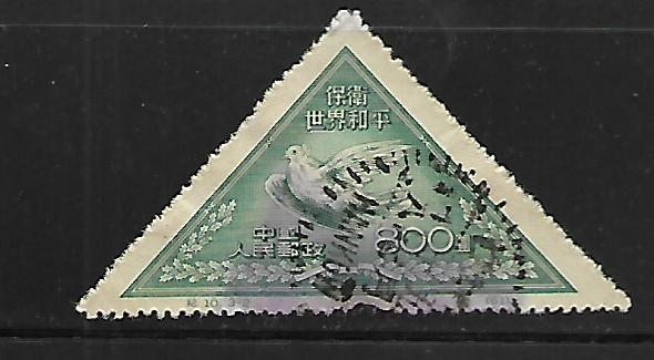 PEOPLE'S REPUBLIC OF CHINA, 109, USED, PICASSO DOVE