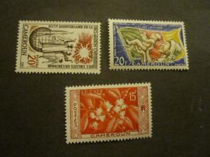 Cameroon #330-33 Mint Never Hinged - WDWPhilatelic 3