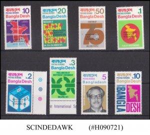 BANGLADESH - 1971 LIBERATION OF BANGLADESH SCOTT#9-16 - 8V OVPT - MINT NH