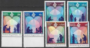United Nations  NY 637-8, GEN 244-5, Vienna 160-1   MNH  UN Year of the Family