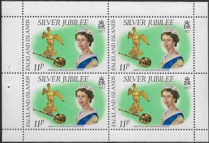 FALKLAND ISLANDS, 255A, MNH,SS, BOOKLET PANE, SILVER JUBILEE
