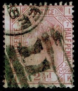 SG141, 2½d rosy mauve plate 7, USED. Cat £85. IK