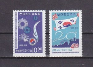 South Korea, Scott cat. 478-479. Liberation from Japan issue. ^