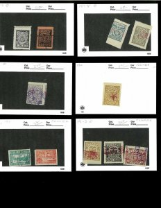 Colombia & States (earlies) M & U on 102 Cards