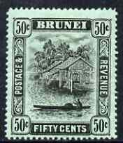 Brunei 1908-22 River Scene MCA 50c black on green mounted...