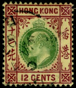 HONG KONG SG82, 12c grn & purple/yellow, FINE USED. WMK MULT CA