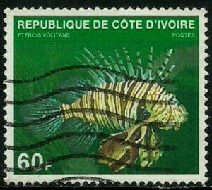 Ivory Coast #521A Used Stamp - Fish (c)