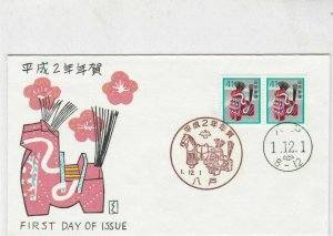 japan stamps cover ref 19068