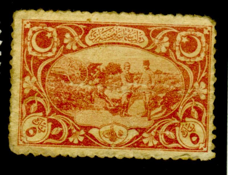Turkey #549 MINT F-VF No gum Creased Cat$125