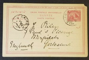 1902 Helwan Cairo Egypt to Yorkshire England Postal Stationary Postcard Cover