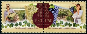 HERRICKSTAMP NEW ISSUES BULGARIA Winemaking Joint with Russia