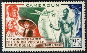 Cameroun Sc #C29, MLH.   2017 SCV $8.00