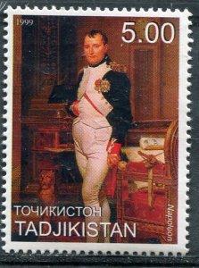 Tajikistan 1999 NAPOLEON BONAPARTE 1 value Perforated Mint (NH)