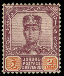 MALAYSIA - Johore SG79, 2c dull purple & green, M MINT.