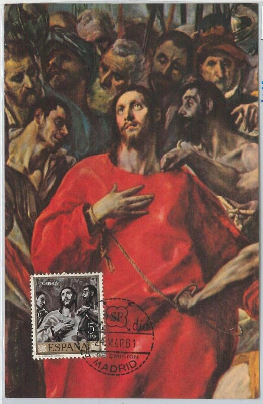 59079  -  SPAIN - POSTAL HISTORY: MAXIMUM CARD 1961  -  ART Religion