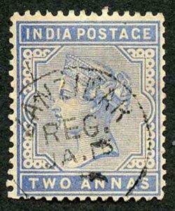 Zanzibar SGZ85 1882-90 India 2a Blue Jan with CDS (type Z6) Used