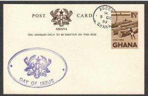 Ghana Pre Stamped Postcard of # 50 First Day of Issue - I Combine S/H