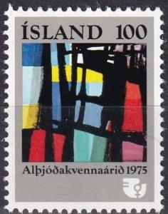 Iceland #486 MNH (SU8042)