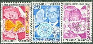 TUNISIA 631-33 MH CV$ 2.25 BIN$ 1.25