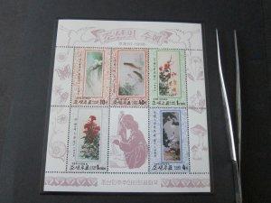 North Korea 1998 Sc 3759 Bird set MNH