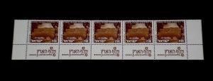 ISRAEL #473, LANDSCAPES CORAL ISLAND, 2.00 TAB ROW/5, MNH, NICE! LOOK!!