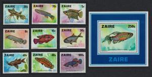 Zaire Fish 9v+MS SG#905-MS914 SC#862-871 MI#548-556+Block 17
