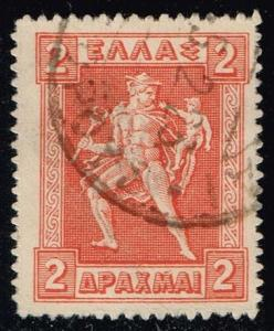 Greece #227 Hermes Carrying Infant Arcas; used (0.70)