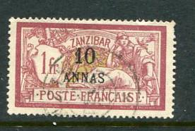 France Off In Zanzibar #47 Used -crease Accepting Best Offer