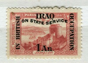 IRAQ; 1918 early BRITISH OCCUPATION STATE SERVICE issue Mint hinged 1a. value