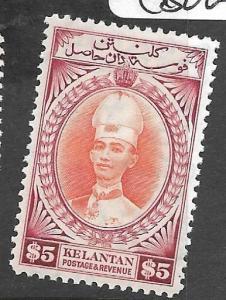 MALAYA KELANTAN  (P1211B) $5.00  SG54    MOG