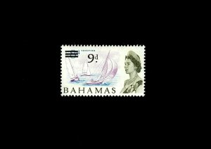 BAHAMAS - 1965 - QE II - YACHTING - BOAT - SURCHARGE - # 221 - MINT MNH SINGLE!