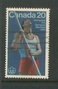 Canada SG 809   VFU