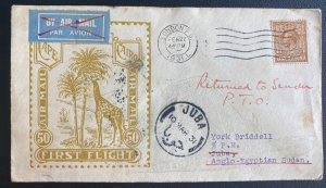 1931 London England Airmail First Flight Cover FFC To Juba Sudan