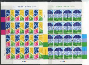 China -Scott 3826-27 - Environmental Protection - 2010-13-MNH- 2 X Full Sheets