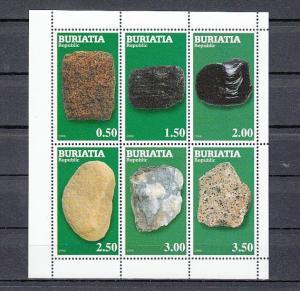 Buriatia, 588-593 Russian Local. Minerals sheet of 6.