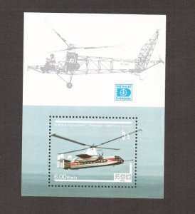 Cambodia   #818    MNH  1987  sheet helicopters
