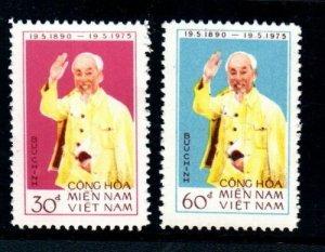 Vietnam 1975 MNH Stamps Scott 776-777 85 Years of Ho Chi Minh