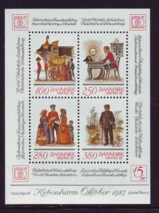 Denmark Sc 825 1986 HAFNIA 87 stamp sheet mint NH
