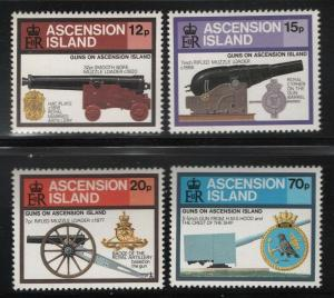 Ascension 1985 Cannons set Sc# 368-71 NH