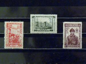 2128   Mongolia   MH, VF   # 65, 67, 68   See Desc. Details   CV$ 6.80