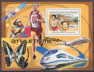 2007 Guinea 4628/B1142 2008 Olympic Games in Beijing / Xing Nuina 7,00 €